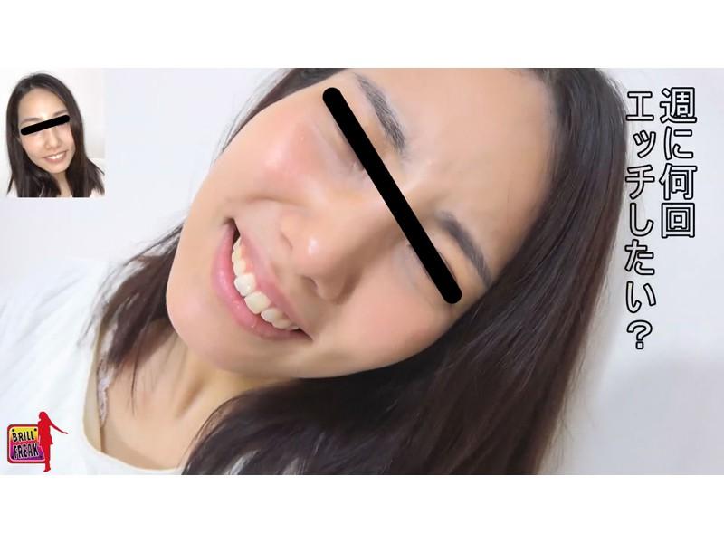 おしゃれ女子大生のキメ顔とイキ顔 サンプル画像2