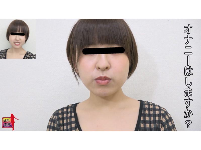 おしゃれ女子大生のキメ顔とイキ顔 サンプル画像21