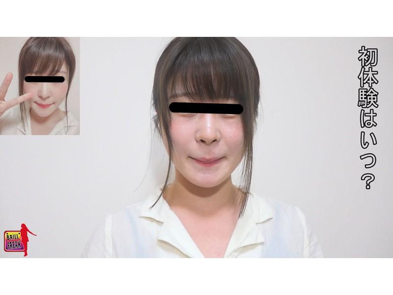 おしゃれ女子大生のキメ顔とイキ顔 サンプル画像23
