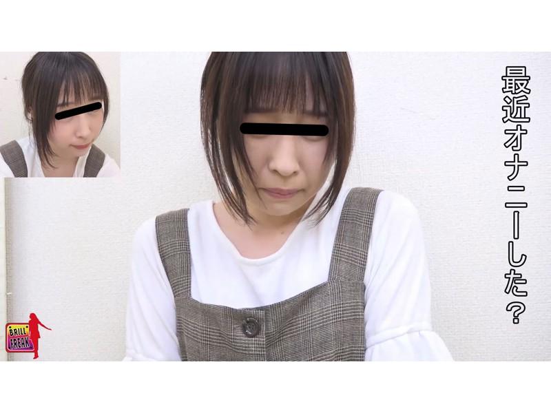 おしゃれ女子大生のキメ顔とイキ顔 サンプル画像3