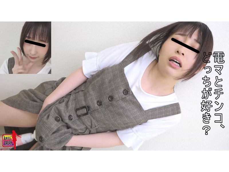 おしゃれ女子大生のキメ顔とイキ顔 サンプル画像4