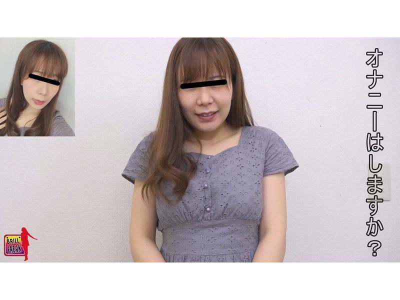 おしゃれ女子大生のキメ顔とイキ顔 サンプル画像7