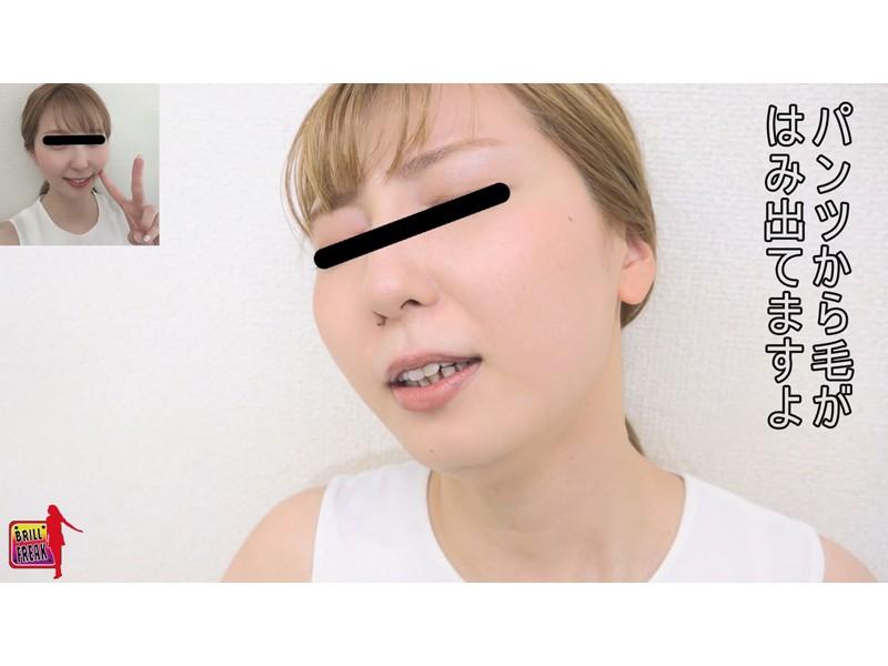 おしゃれ女子大生のキメ顔とイキ顔 サンプル画像9
