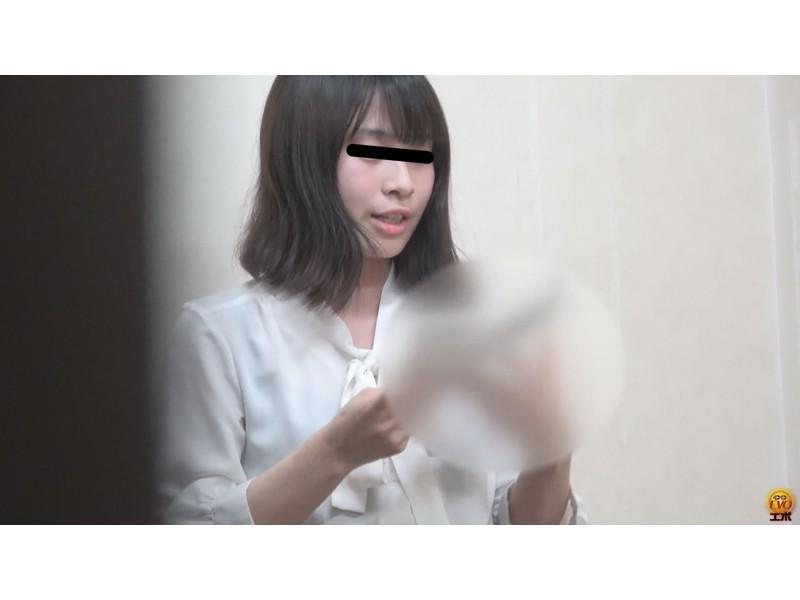 女教師パンスト破り Ssxy放尿日記 サンプル画像10