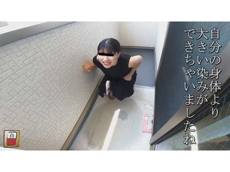 数日間に渡る密着撮影&自画撮り 山本ひかるちゃんの自宅うんこ サンプル画像14