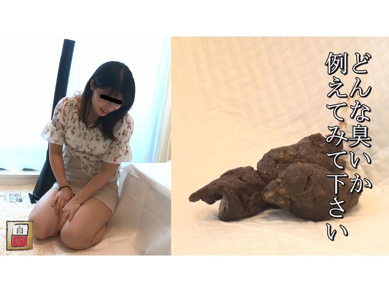 数日間に渡る密着撮影&自画撮り 山本ひかるちゃんの自宅うんこ サンプル画像3