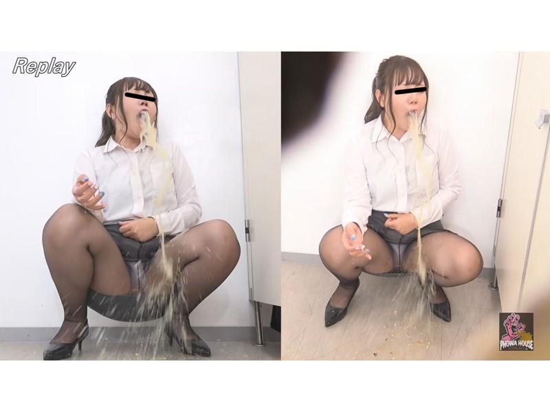新入社員 過剰淫酒場違い嘔吐 サンプル画像10