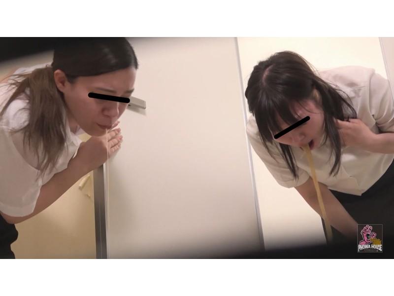新入社員 過剰淫酒場違い嘔吐 サンプル画像13