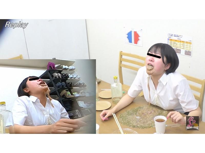 新入社員 過剰淫酒場違い嘔吐 サンプル画像4