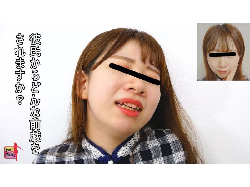 おしゃれ女子大生のキメ顔とイキ顔2 サンプル画像14