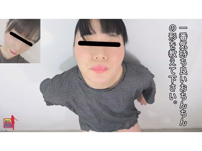 おしゃれ女子大生のキメ顔とイキ顔2 サンプル画像16