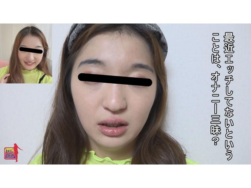 おしゃれ女子大生のキメ顔とイキ顔2 サンプル画像18