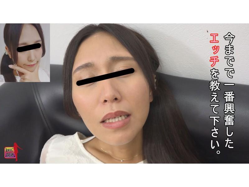 おしゃれ女子大生のキメ顔とイキ顔2 サンプル画像2