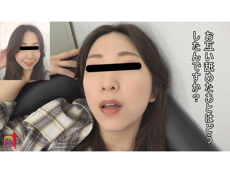 おしゃれ女子大生のキメ顔とイキ顔2 サンプル画像20
