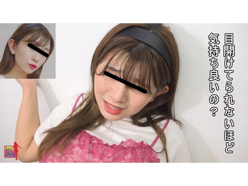 おしゃれ女子大生のキメ顔とイキ顔2 サンプル画像22