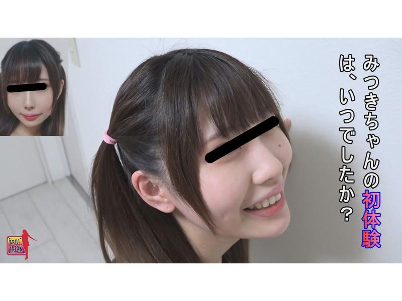 おしゃれ女子大生のキメ顔とイキ顔2 サンプル画像7