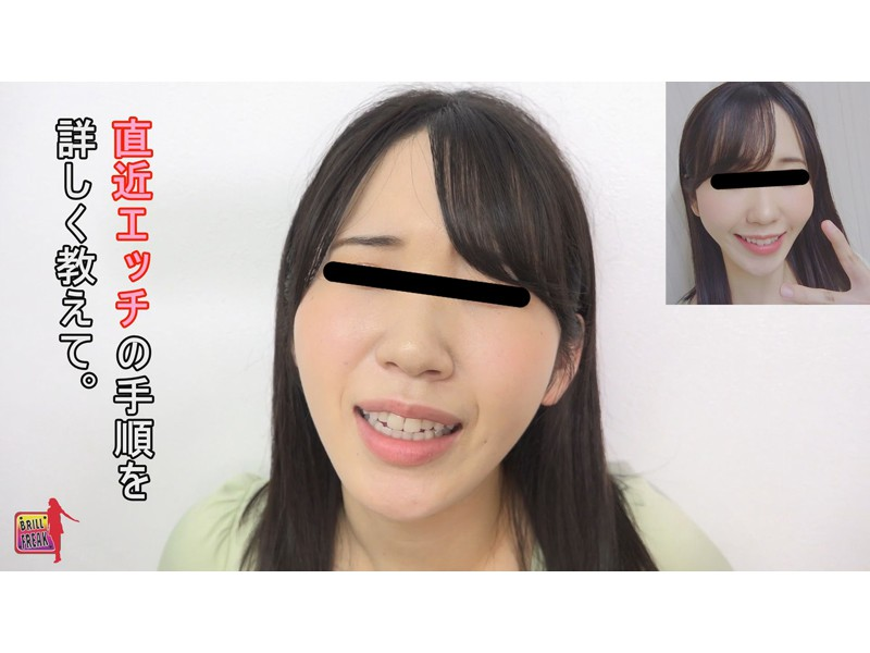 おしゃれ女子大生のキメ顔とイキ顔2 サンプル画像9