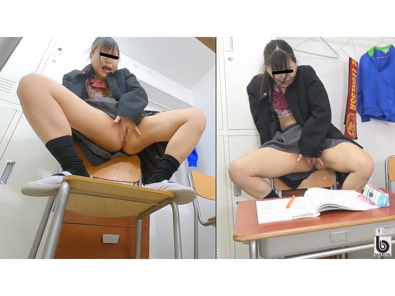 他人密接 学習机スリルオナニー サンプル画像2