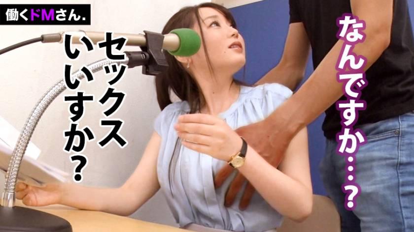 働くドMさん. Case.37 地方局アナウンサー/秋元さん/25歳 【感度MAXエロ乳頭】ナレーション収録のはずがSEX撮影へ!デカめの乳首をコリっコリに勃起させてイキまくる姿は超必見。     サンプル画像15