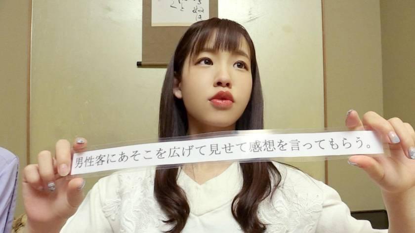 あいり(23) 推定Eカップ 箱根湯本温泉で見つけたお嬢さん タオル一枚 男湯入ってみませんか?  サンプル画像1