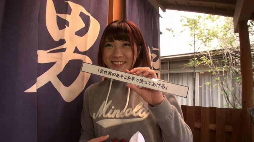 石和温泉で見つけた卒業旅行中の美巨乳女子学生のお嬢さん タオル一枚 男湯入ってみませんか?+過激すぎて未公開だった(秘)映像を一挙大公開 40回記念 12名 8時間SP  サンプル画像1