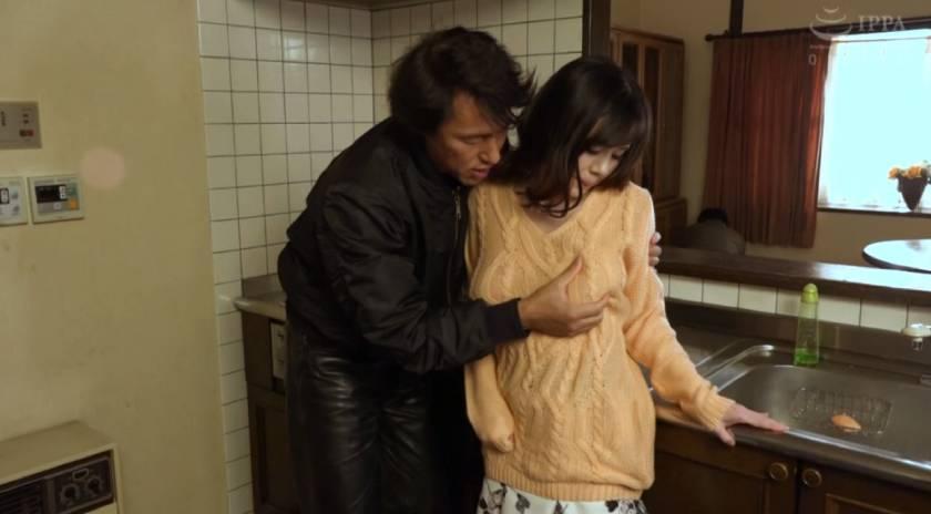露出悦楽 露出マゾに調教される爆乳人妻 吉川あいみ  サンプル画像2