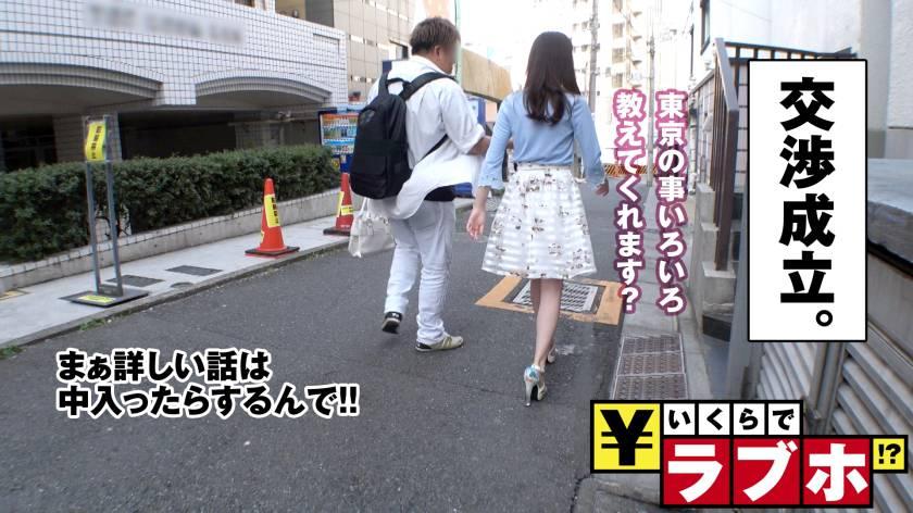 関西娘が東京で羽を伸ばす?◆大阪から新幹線に乗って遊びにやって来たくるみさん(21歳)、ノリ良くナンパ師とやり合う小悪魔系!東京土産&思い出作りにおおいにハジける!これが浪速の女豹やで!「ち○ちんキライな女の子なんていないんじゃないですか?」:いくらでラブホ!? No.004  サンプル画像2