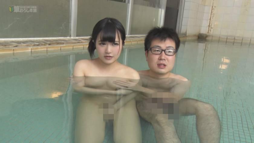 ななみ(19)  サンプル画像2