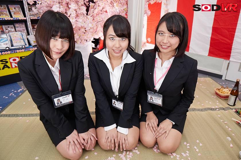 【VR】【おマ○コ見せつけVR】SOD女子社員3名が超至近距離でおマ○コくっぱぁお花見宴会ゲームのおもてなし!ホロ酔い女子社員の中出し接待付き!  サンプル画像3