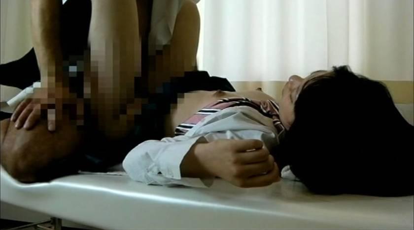敏感びくびくマッサージで感じてしまって濡れてきちゃってハメ撮りされた女子○生  サンプル画像4