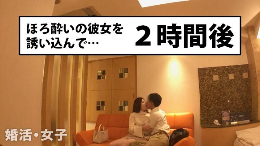 この生々しさは見ないとわからない!!椎名沙月/アパレル関係/24歳。出会いを求めて婚活パーティーに来る様なオンナは即ち、求めてるんです!!躰も(チ●コを)!!!そんな将来を焦り出したふわふわマ●コに安定した男を差し出せば、即日ホテルでハメ倒しのやりたい放題!!!何度も言うが、生々し過ぎる素人の極エロ素セックスは、本編を見ないとわからない!!!:婚活女子05  サンプル画像4