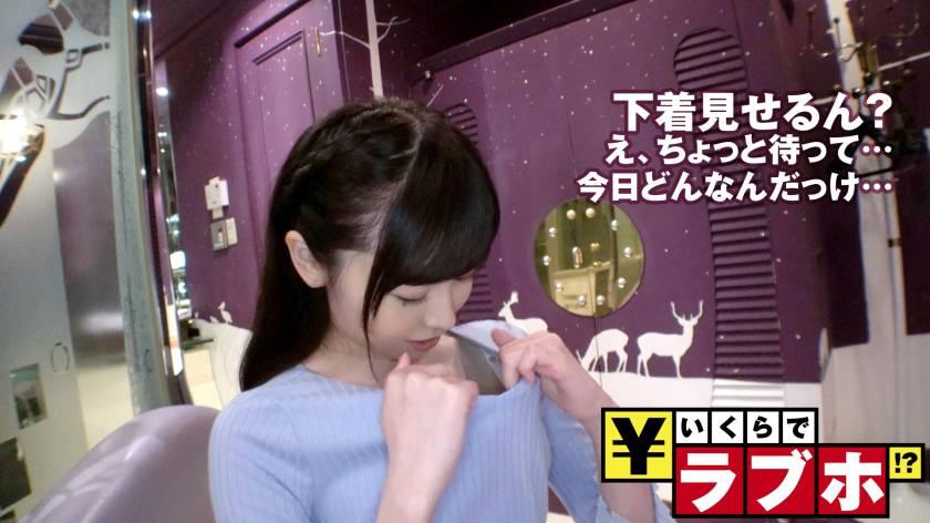 関西娘が東京で羽を伸ばす?◆大阪から新幹線に乗って遊びにやって来たくるみさん(21歳)、ノリ良くナンパ師とやり合う小悪魔系!東京土産&思い出作りにおおいにハジける!これが浪速の女豹やで!「ち○ちんキライな女の子なんていないんじゃないですか?」:いくらでラブホ!? No.004  サンプル画像4