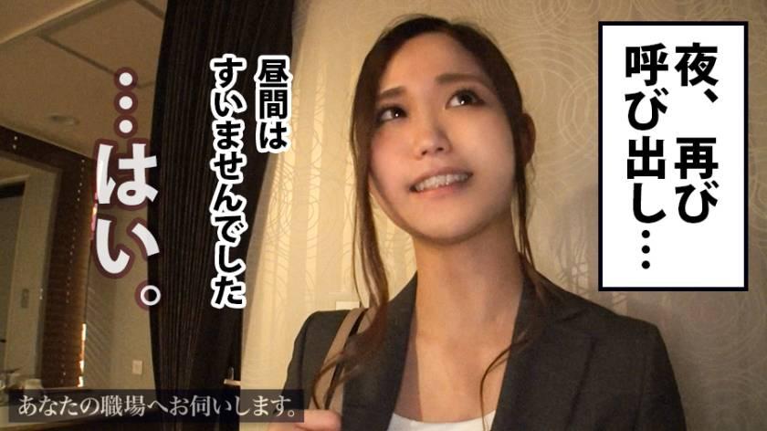 あなたの職場へお伺いします。 Case.12 枝川さん/23歳/現場監督 断れない超ドM女!!!人には絶対言えない程の凄まじい肉欲を抑えきれずに弊社へ面接にやって来た極エロムッツリ変態女を、職場やホテルでがっっつり貪り尽くして来ました!!!  サンプル画像9