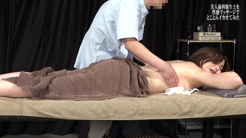 美人歯科衛生士を性感マッサージでとことんイカせてみた サンプル画像10