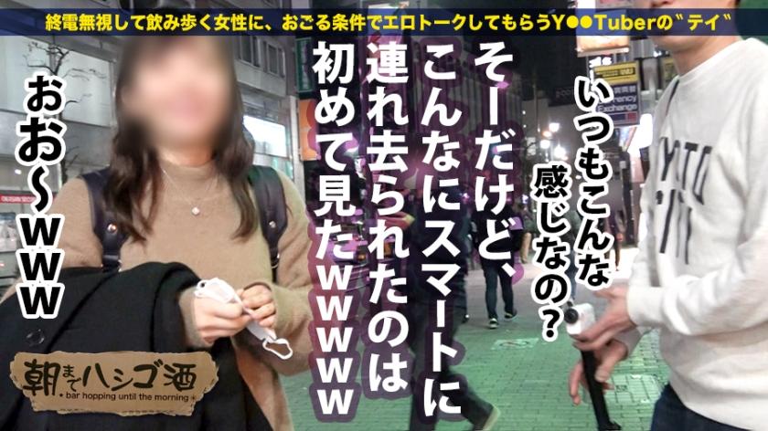 ザッツ断らない女!!!【何でもワガママ叶えてくれるエロ偏差値 サンプル画像10