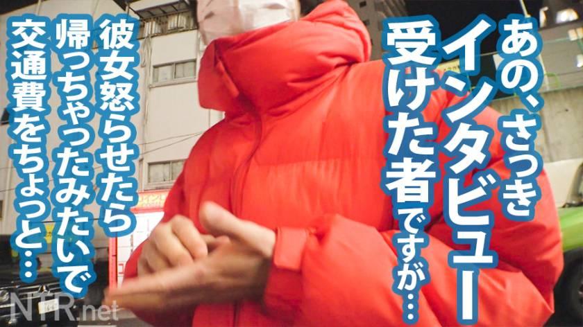 【中出し速報!】爆乳Iカップ!ダイヤの原石系美少女を寝取った サンプル画像10