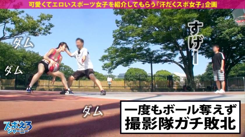 【バスケ元日本代表候補×中出し4連発】I(アイ)カップ超爆乳 サンプル画像10