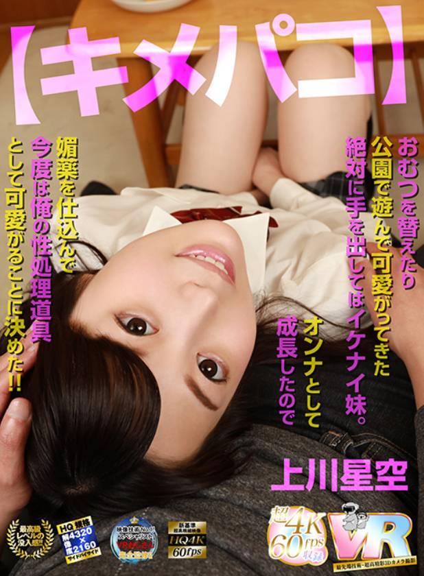 【VR】【500円ワンコイン】夏のお客様感謝まつり!! おぼ サンプル画像10