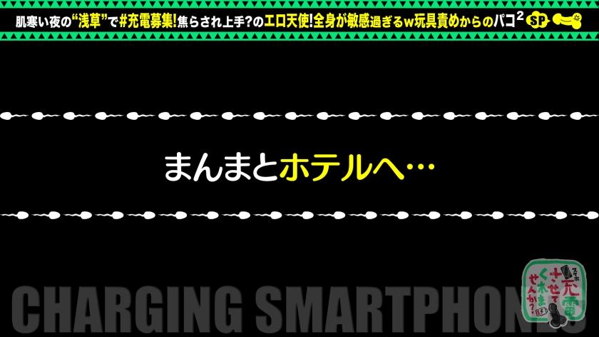 【焦らされ→豪快ピストン】モバイルバッテリーを借りて自撮り美 サンプル画像10