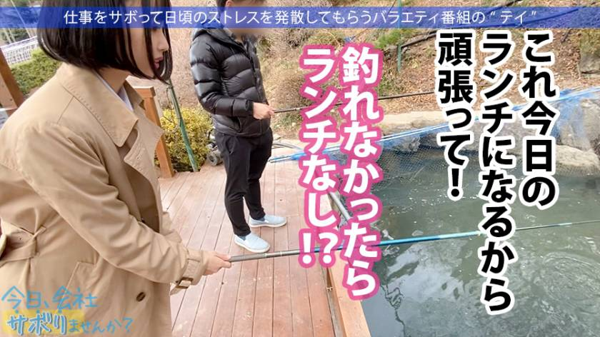 美脚パンツスーツがエロい阿佐ヶ谷OLさんGET!!コ●ケ出店 サンプル画像11