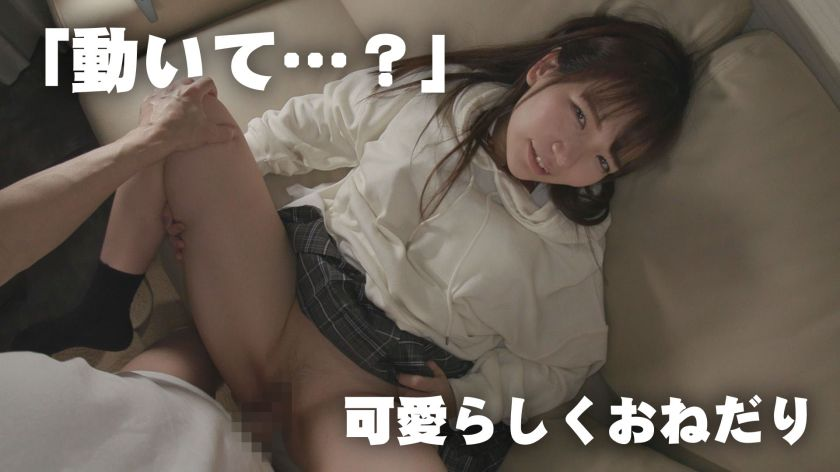 【職場でヤレる女】 コンビニのバイトの女の子 セフレ関係にな サンプル画像12