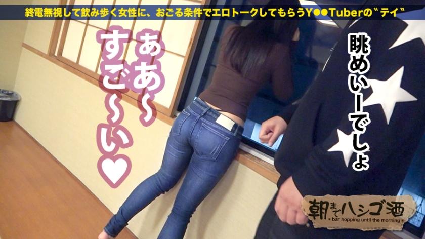 ザッツ断らない女!!!【何でもワガママ叶えてくれるエロ偏差値 サンプル画像12