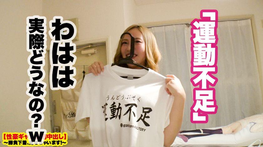 【史上最強エロ尻】恵比寿で捕獲したF乳キャバ嬢の自宅に突撃! サンプル画像12