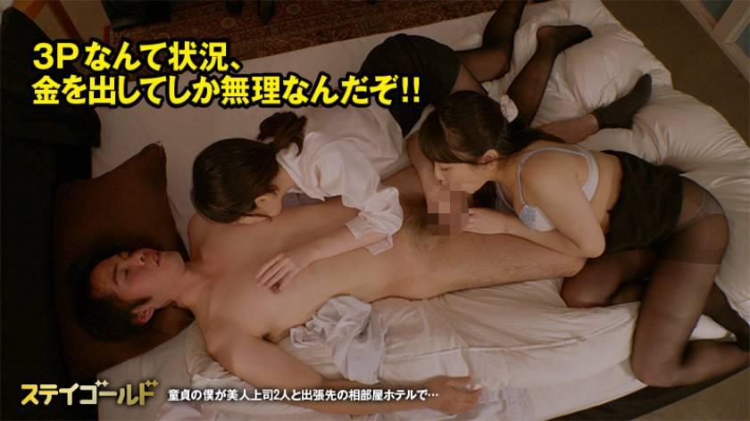 童貞の僕が美人上司2人と出張先の相部屋ホテルで… 坂本ほのか サンプル画像13