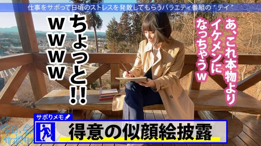 美脚パンツスーツがエロい阿佐ヶ谷OLさんGET!!コ●ケ出店 サンプル画像13