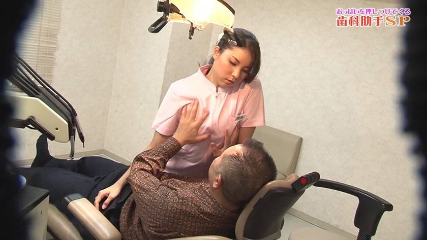 総勢11人!おっぱいを押しつけてくる歯科助手はヤラせてくれるのか? SP サンプル画像14