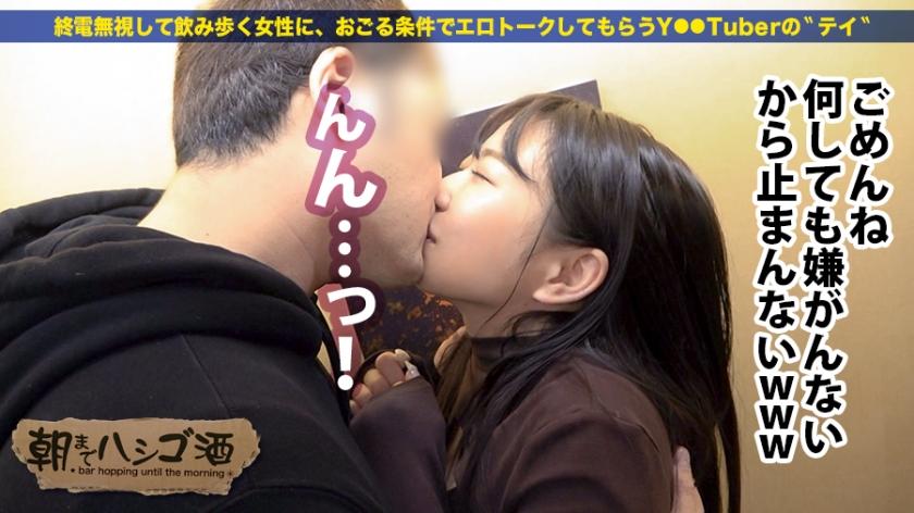ザッツ断らない女!!!【何でもワガママ叶えてくれるエロ偏差値 サンプル画像14