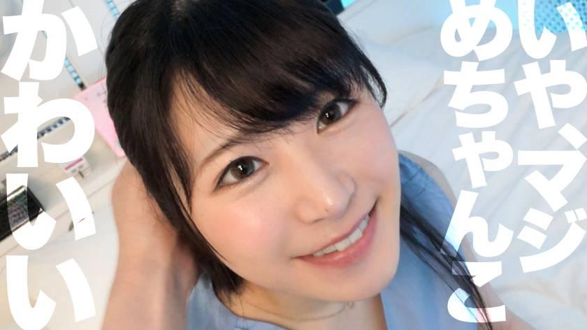 【個人撮影】なぎさ/20歳/女子大生/ど清楚!!!/このギャ サンプル画像14