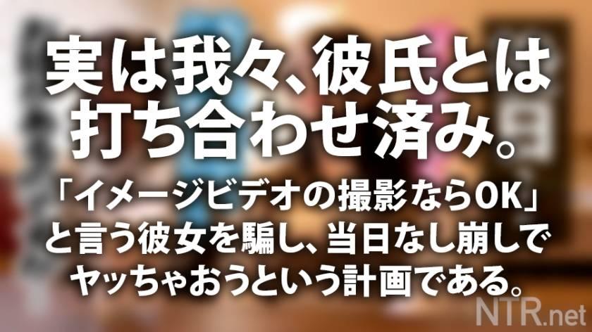 【中出し速報!】爆乳Iカップ!ダイヤの原石系美少女を寝取った サンプル画像14