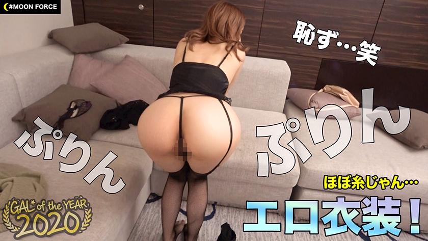 【しろうとハメ撮り】RIN・RIN/23歳/ビッチギャルとほ サンプル画像14